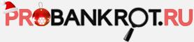 Агрегатор торгов по банкротству - Probankrot.ru